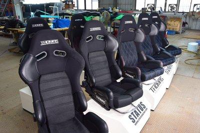 THOMAS 銀蔥背可調賽車椅 怪獸椅 RECARO BRIDE  超大尺寸XL坐起來不會有壓迫感