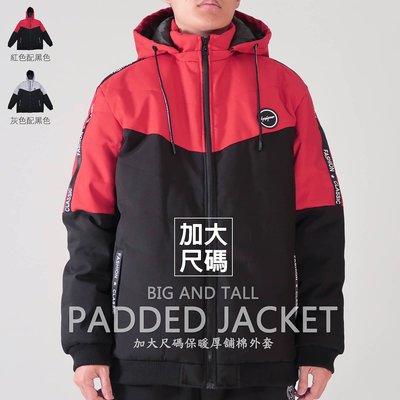 加大尺碼厚舖棉外套 保暖外套 立領厚外套 配色鋪棉外套 時尚夾克外套 防風騎士外套(321-0096) 男 sun-e