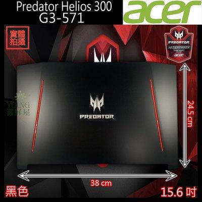 【漾屏屋】含稅 Acer 宏碁 Predator Helios 300 G3-571 15.6吋 黑色 A殼 外殼 良品 新北市