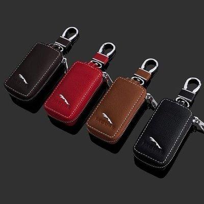 【簡易家居】jaguar捷豹汽車鑰匙包 XF XJ XKR XE F-TYPE XF Sportbrake 專用鑰匙
