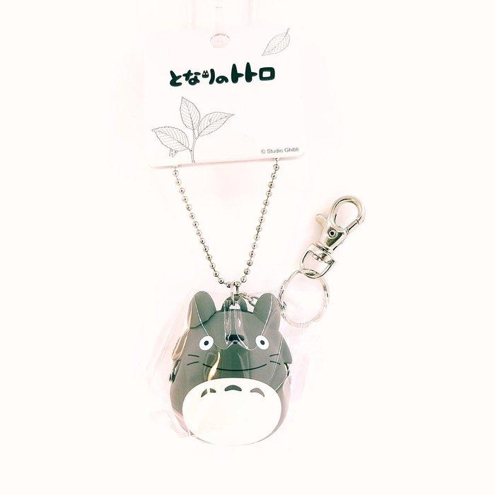 日本商品龍貓公仔零錢包鑰匙圈