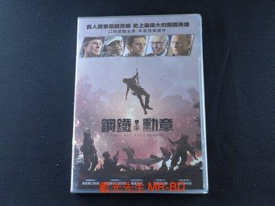 [DVD] - 鋼鐵勳章 The Last Full Measure ( 采昌正版 )