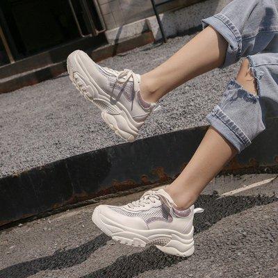 Fashion*網紅老爹鞋 真皮透氣運動鞋 網面系帶松糕厚底鞋 百搭休閒運動鞋 米白色 34-40碼