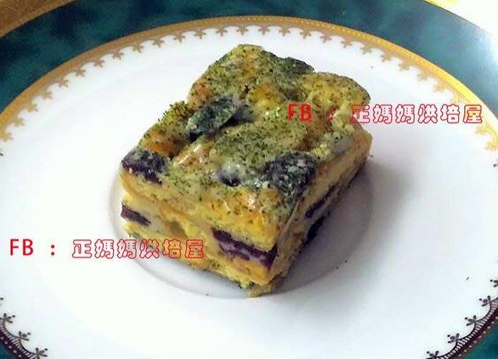 《正媽媽烘培屋》人氣下午茶 手工烘培 手工餅乾 千層餅 雪花餅 QQ軟餅 餅乾 150g (海苔)(可立式提袋裝)