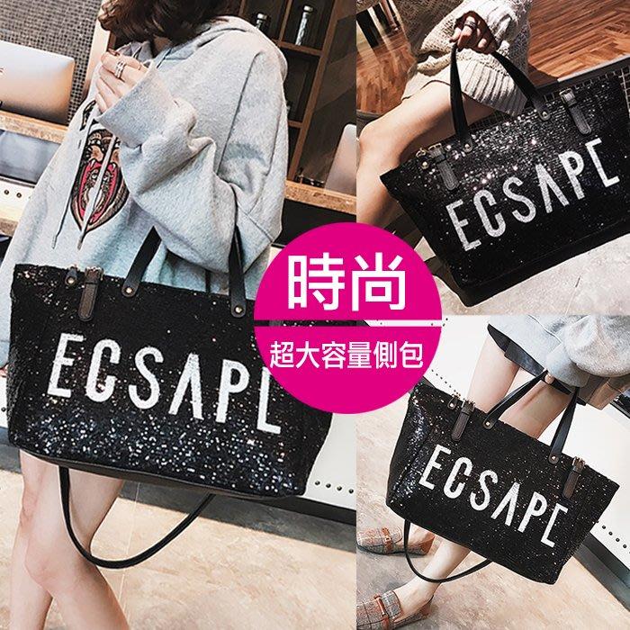 【JS 姊妹時代】【BP4801】韓系時尚亮片潮流字母手提大包包側背包