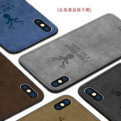 ☆瑪麥町☆ QinD Apple iPhone Xs 麋鹿布紋保護套 背殼 防水耐髒耐磨