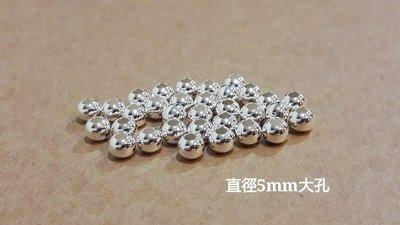 【玩石咖925純銀手創材料批發】925純銀 5mm 大孔銀珠 孔徑2.1mm 1顆/6$