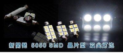 TG-鈦光 無極性 41mm 雙尖 5050 晶片型 LED 室內燈 牌照燈 車門燈 室內燈 行李箱燈 Escape i-MAX !!!