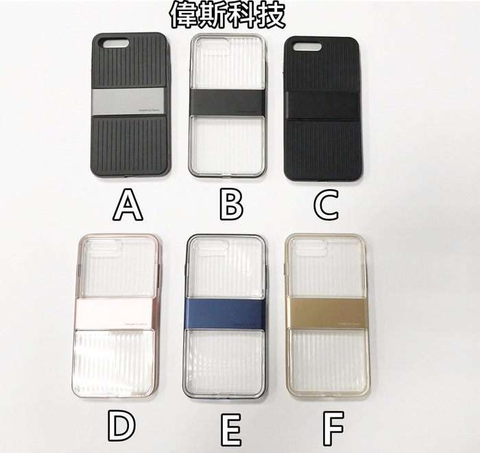 ☆偉斯科技☆ APPLE IPHONE 7  Plus 時尚風潮旅行箱外型設計~多樣款式顏色隨你挑選~現貨供應中~