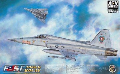 AFV Club 戰鷹 1/48 中華民國空軍 F-5E TIGER II ROCAF