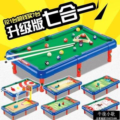 熱賣兒童台球運動桌面足球籃球類桌球台過家家男孩室內玩具親子互動【午後小歇】