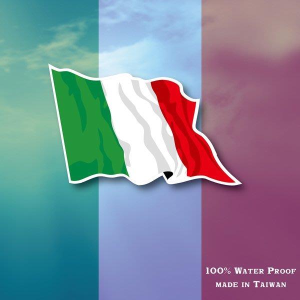 【衝浪小胖】義大利國旗飄揚登機箱貼紙/抗UV防水/Italy/多國款可收集和客製