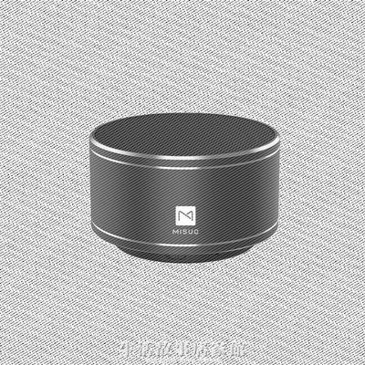 【星居客】 戶外無線藍芽音箱小鋼炮重低音藍芽小音響可插卡電腦藍芽小鋼炮藍芽音箱重低音S932