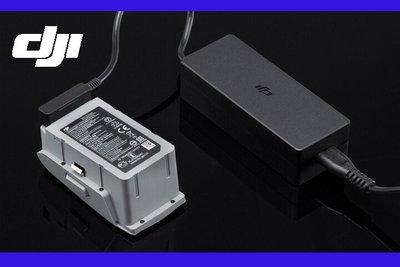 【 E Fly 】DJI Mavic Air 2 空拍機 電池充電器 充電器 不含AC線 原廠 實體店面 專業維修