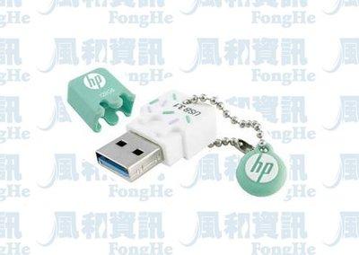 惠普 HP X778 128G USB...