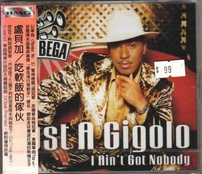 華聲唱片- 盧貝加 LOU BEGA  / 吃軟飯的傢伙 Just A Gigolo 單曲CD / 全新未拆CD -- 110311