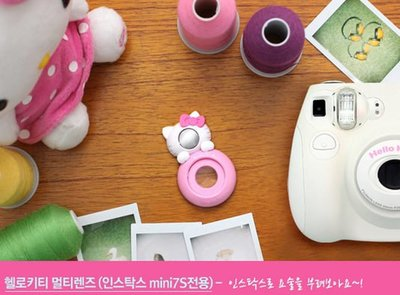 【BaiBaiCamera】kitty 貓咪 近拍鏡 自拍鏡 Instax Mini 7S /Mini7s 8 拍立得相機 近拍鏡