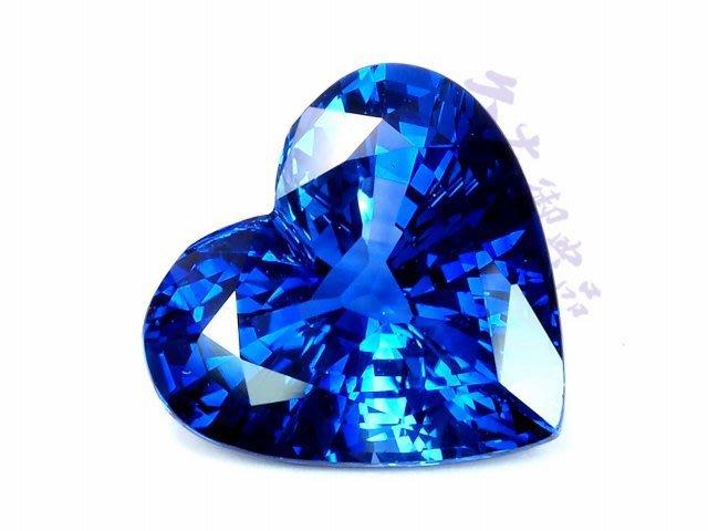 《GRS國際彩色寶石證書》天然藍寶裸石12.31克拉 斯里蘭卡皇家藍《久大御典品》【台北永和民權店】編號A71519-1