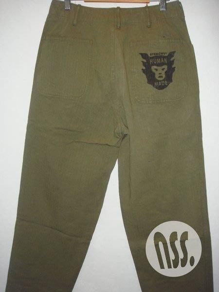 特價「NSS』HUMAN MADE  休閒褲 工作褲 綠S NIGO