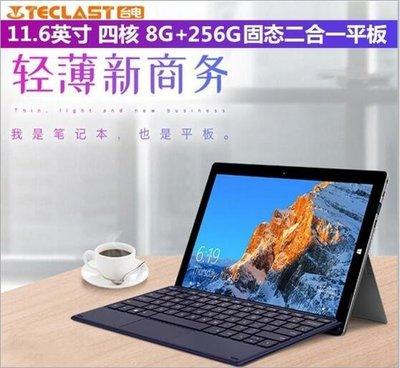 台電X4平板電腦 11.6寸 Win10英代爾辦公二合一筆記本 便攜8+256G平板電腦#15917