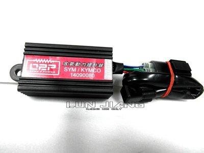 【 輪將工坊 】O2-power 含氧感知器 馬力提升 彪虎 JBUBU S-MAX SMAX S妹專款