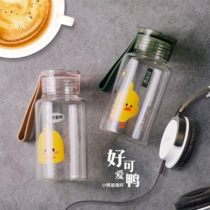 奇奇店-玻璃杯便攜 清新簡約可愛杯子女學生韓版原宿水杯創意潮流#小清新 #可愛呆萌 #食品級材質