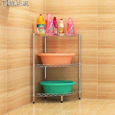 收納 浴室收納美宜潔衛生間置物架轉角架浴室廁所洗手間落地式臉盆三角收納架子