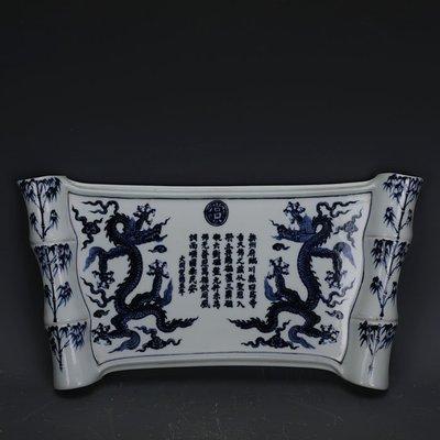 ㊣姥姥的寶藏㊣ 大明宣德青花手工瓷雙龍紋茶盤  官窯文物古瓷器古玩古董收藏擺件