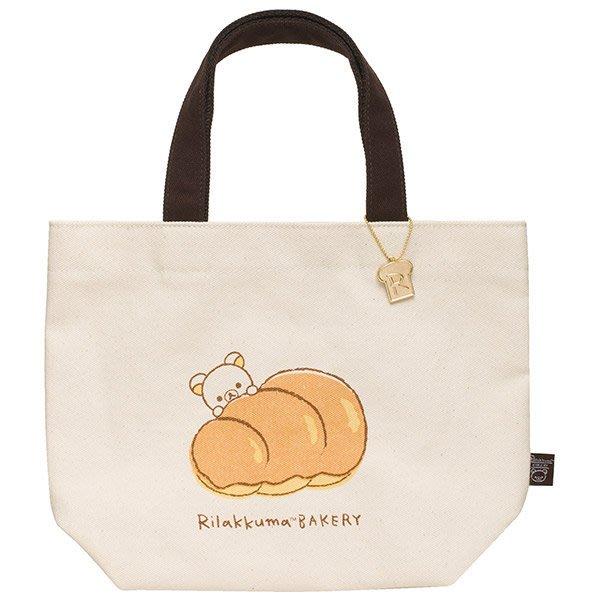 ^燕子部屋 ^ 正版San-X 【拉拉熊 / 懶熊】吐司麵包手提袋