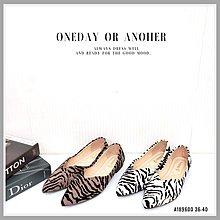現貨🌹尖頭平底鞋 顯瘦 單鞋 V口 淺口 百搭 麂皮 絨面 豹紋 條紋 平底平跟 軟墊 OL上班族 包鞋 工作鞋