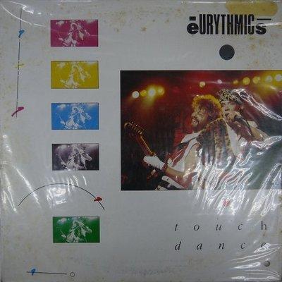 合友唱片 Eurythmics - Touch Dance 舞韻合唱團 (1984) 黑膠唱片 LP 面交 自取