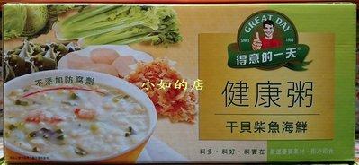 【小如的店】COSTCO好市多代購~GREAT DAY 得意的一天 健康粥-干貝柴魚海鮮(40g*30包) 96387
