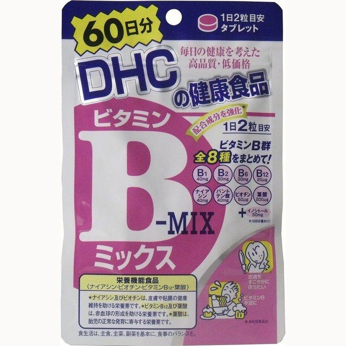 日本製【DHC】維他命B群 60日分-404164