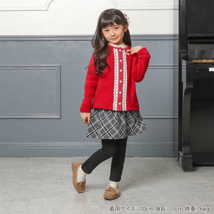 日本童裝 biquette  碎花蕾絲刷毛外套 保暖 #120#130 日本空運~小太陽日本精品