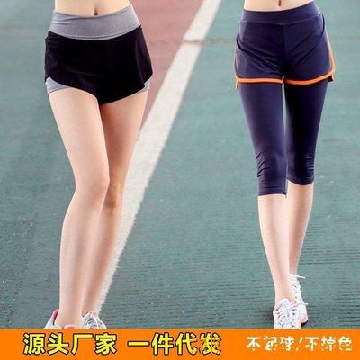 推進# 春夏季新款女瑜伽服套裝健身運動文胸假兩件短褲超顯瘦速干透