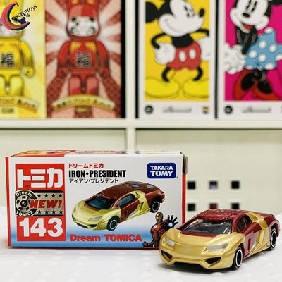 買4送一  TOMICA 多美卡 DREAM 143 IRON PRESIDENT 鋼鐵俠