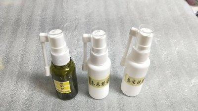 象鼻噴霧瓶子*1 +贈奈米銀*1