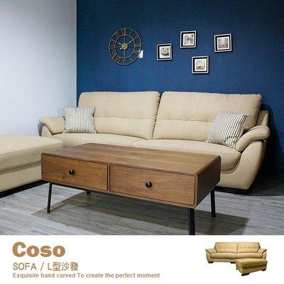 沙發 貓抓皮沙發 L型 四人位+腳椅 另有四人位 皮沙發【C056-10-L】品歐家具