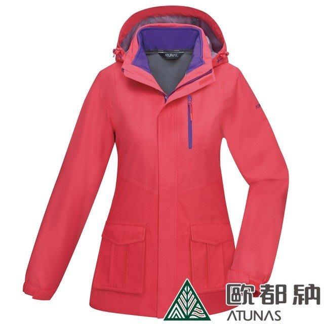 (登山屋) ATUNAS 歐都納女款防水外衫+softshell內衫兩件式外套A1GA1913W珊瑚紅