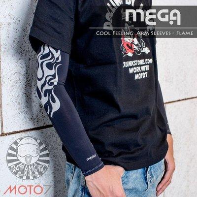 【趴趴騎士】mega coouv 冰感防曬運動袖套 - 火焰黑 火焰白 (UPF50+ 抗UV 涼感 刺青袖套