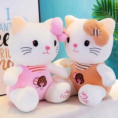 【便利公仔】含運 羽絨棉蘑菇貓咪公仔女孩抱抱軟萌毛絨玩具婚慶布娃娃生日禮物玩偶