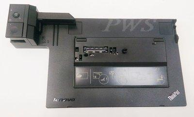 ☆【Lenovo Thinkpad Dock 4337 船塢 底座 擴充座】☆X220 T410 T420 T400S