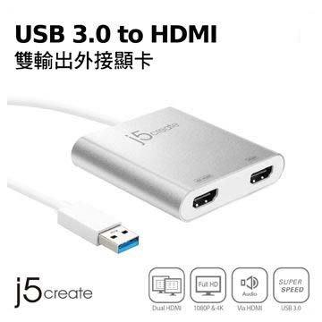 【開心驛站】KaiJet j5create JUA365 USB 3.0 to HDMI雙輸出外接顯卡