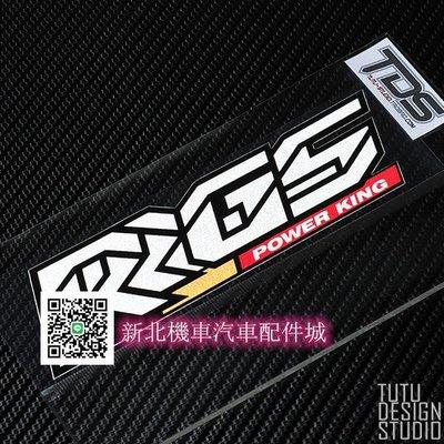 車貼 臺灣RRGS FAST NCY避震 摩托車改裝反光貼紙 貼膜【新北機車汽車配件城】