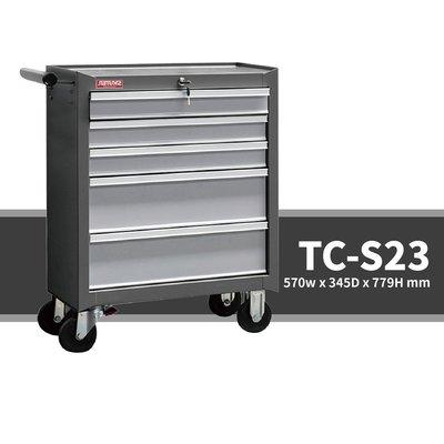 樹德 - TC-S23 TC專業活動工具車系列工廠收納 機房 工具整理 保養工作站 工業收納 螺絲起子 扳手 鉗 騎機車保養 移動車