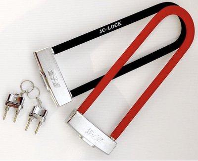 (全新福利品 出清特賣) 雙子星 長型鎖  多功能鎖 鎖 電動車、自行車、防盜鐵窗 鐵櫃 多用途使用