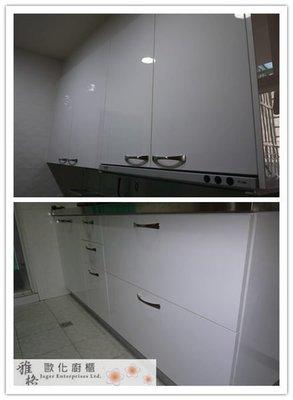 【雅格廚櫃】工廠直營~廚櫃、廚具、流理台、不鏽鋼檯面、烤漆強化玻璃