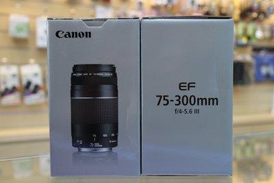【日產旗艦】Canon EF 75-300mm F4-5.6 III 平輸 適用 80D 90D 70D 850D