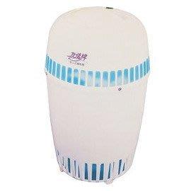 【強強二手商品】友情牌 吸入式捕蚊燈 (VF-1511)