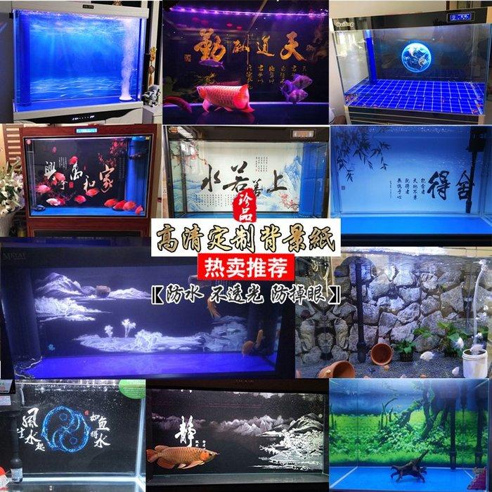 DREAM-龍魚缸背景紙畫高清圖3d立體壁畫水族箱背景圖貼紙壁紙背景畫防水